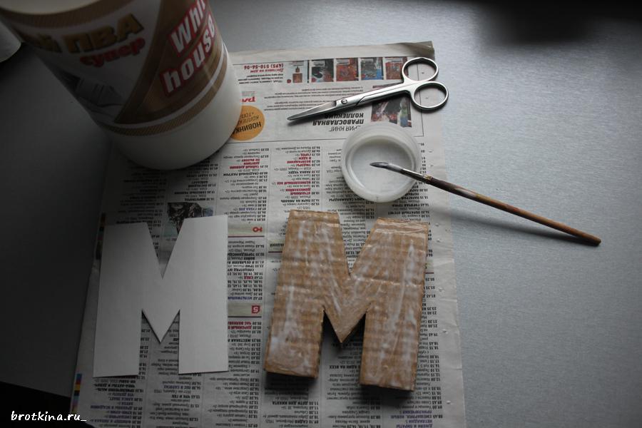 Буквы HOME в интерьере