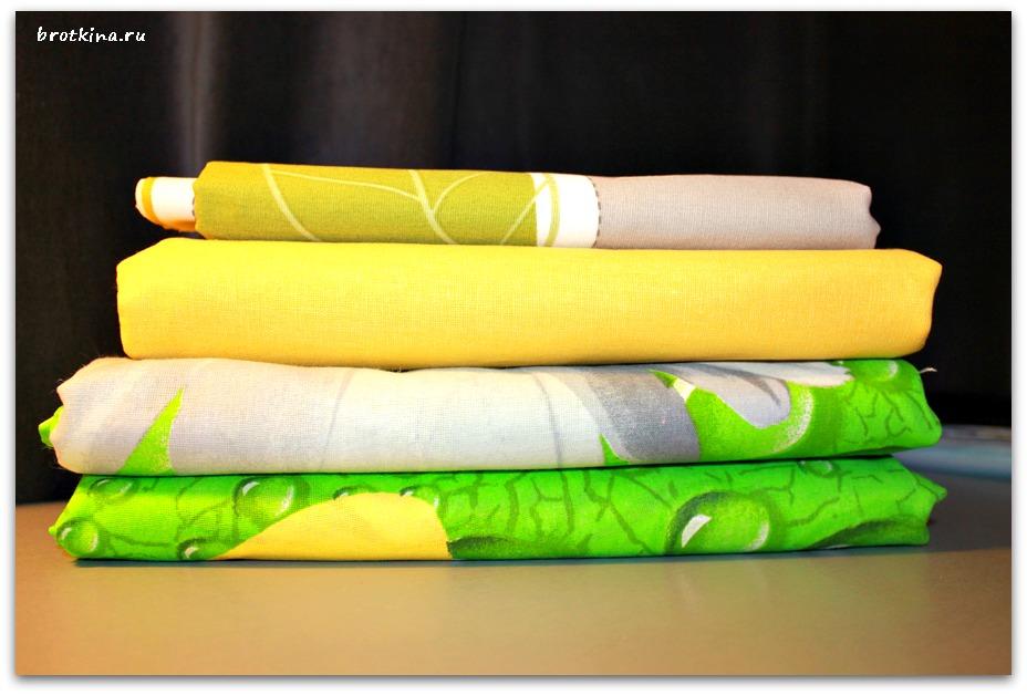 Ткань для флажков