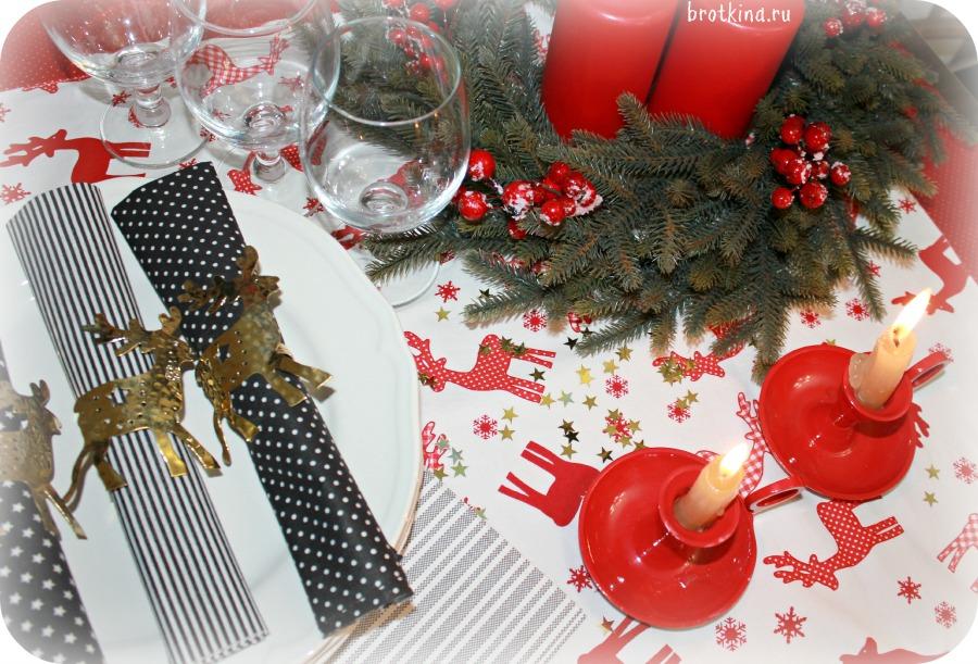 happy new year 2015 С новым годом