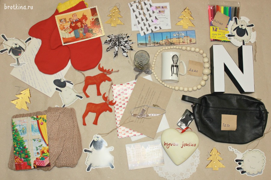 подарки от Тайного Санты