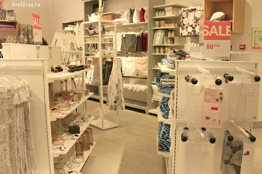 Новый магазин H&M home в Москве в ТЦ Авиапарк распродажа sale